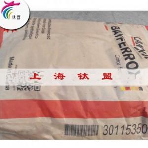 朗盛氧化铁红4130 耐温耐候铁红 两千目 无机颜料色粉