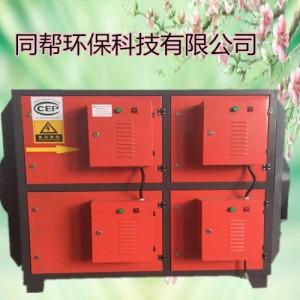 机械加工厂油雾净化器工业等离子油烟收集器