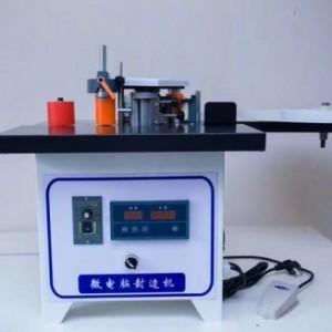 木工机械手提封边机 家装便携式微电脑封边机 曲直线可调速板材