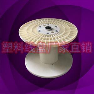 专业生产防爆移动电缆盘 大型机械周转工字轮PN800A