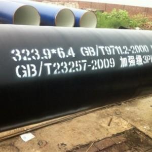 石油化工管道聚乙烯防腐钢管厂家生产型号