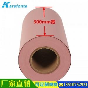 正品进口贝格斯900S矽胶布 导热材料 矽胶绝缘垫片