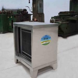 不锈钢油烟净化器高低空油烟处理设备烧烤餐厅工厂无油烟净化