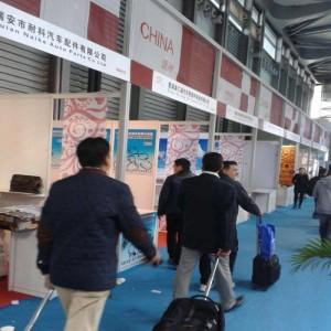 2019上海法兰克福国际汽车零配件及服务用品展览会