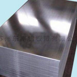 上海汽车配件用5083国标铝卷厂家供应