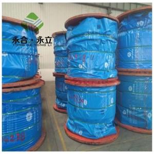 咸阳宝石钢丝绳6x19S+IWR-29mm石油化工用钢丝绳