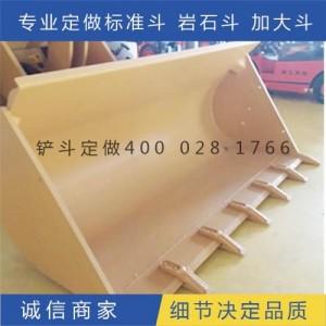 龙工ZL50NC铲车铲斗吉林供应商工程机械轮胎23.525