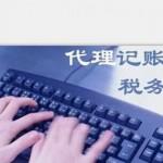 河南省�州市管城�^�k理商�说木唧w流程