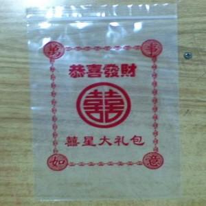 长期供应珠宝首饰行业用PE密实袋五金螺丝散件包装活动自封袋骨
