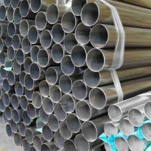 供应中山灯饰不锈钢用管 304镜面不锈钢管