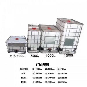 1000L塑料吨桶IBC集装桶滚塑一次成型