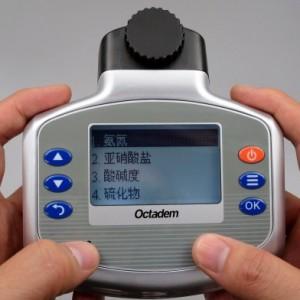 奥克丹水质检测箱奥克丹水质分析仪器仪表水质分析仪器品牌