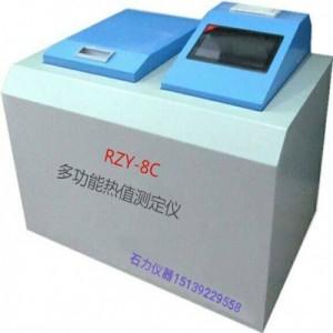 长期供应山西ZDHW-6H煤炭发热量测定仪
