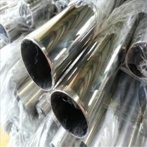 304材质装饰管22*0.6mm25*0.7mm制品管加工定