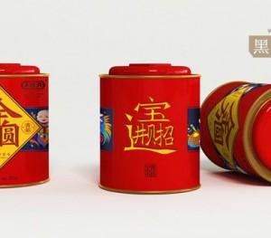 深圳茶叶包装设计品牌黑茶包装设计