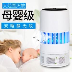 永鑫�缥�艏矣� 室�扰P室�缥� �蚊�� 捕蚊器蚊子LED照明��