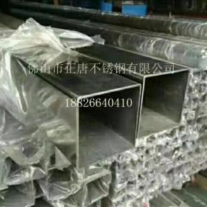 供应304过滤器不锈钢管 服装道具不锈钢管