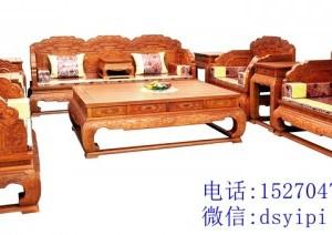 兴成红木家具沙发  茶桌  大床  博古架   书桌