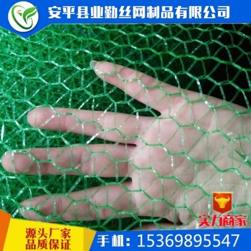 防塵網價格優質防塵網廠家工地蓋土網覆蓋網