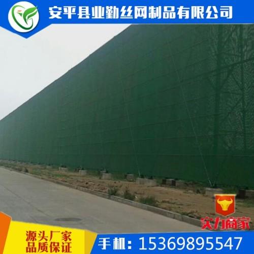 柔性防風網價格柔性防風抑塵網廠家直銷量大優惠