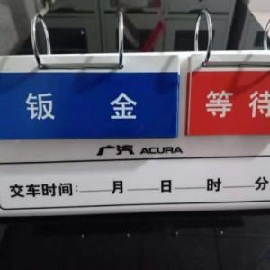 亚克力台牌 奖牌  制作加工各种亚克力产品 品质保证