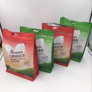 有机红茶绿茶包装平底袋 环保易斯封口袋八边封茶叶零食袋