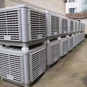安吉养殖场水空调冷风机安装德清空调通风管道安装价格实惠
