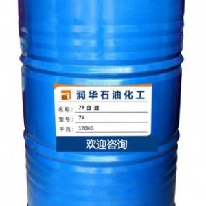 广东茂名的7#白油茂石化生产的7号工业级白矿油