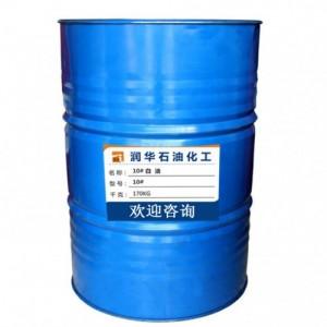 广东省茂名市茂石化10号工业级白矿油10#白油现货批发