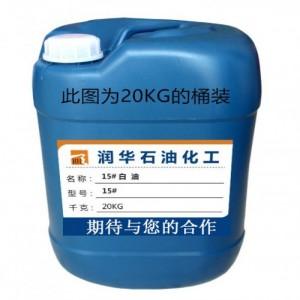 广东茂名15#白油茂石化生产优质白矿油15号工业级原料
