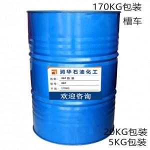 广东茂名46号工业级白矿油46#白油产自茂石化
