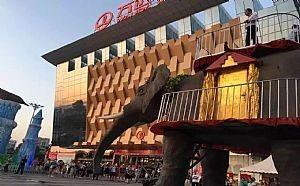 大型潮流机械大象出租本公司专业提供庆典道具展览展会设备