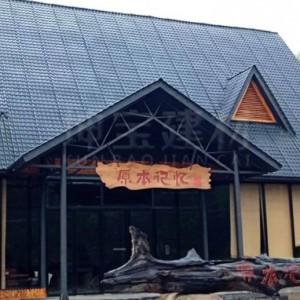 成都坤宝树脂瓦 中式仿古古典屋顶瓦端庄典雅装饰瓦厂价直销
