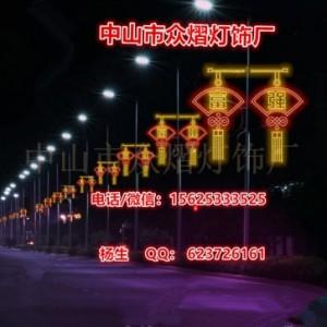 定制户外亮化 梦幻灯光节图案灯 滴胶兔子造型灯 公园装饰景观