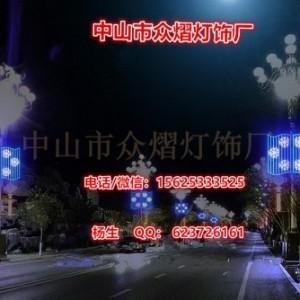 厂家定制酒店灯光工程 滴胶水滴挂件灯 街道亮化装饰灯 LED