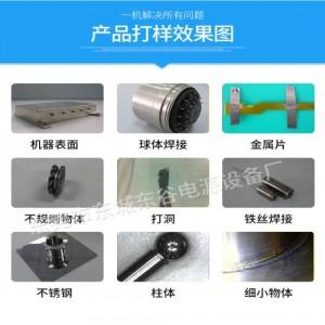东莞深圳厨具五金行业大功率光纤传输激光焊接机