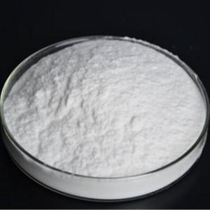 山东纺织上浆剂印染增稠剂粘合剂印花硬挺剂厂家价格