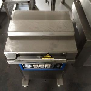 葡萄干包装机 小型茶叶真空包装机