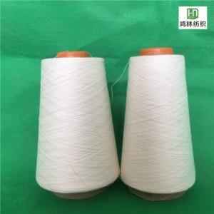 山东鸿林纺织粗支涤纶纱3支5支机织纱厂家批发供应