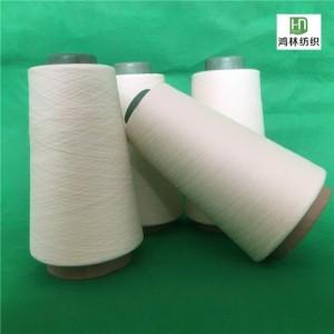 山东鸿林纺织紧赛纺粘胶纱80支人棉纱生产厂家推荐