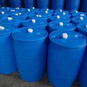 山东化工桶厂家 200升化工桶 化工专用包装桶 量大从优