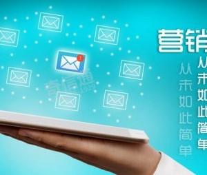 全国今信科技汽车销售和配件做短信营销