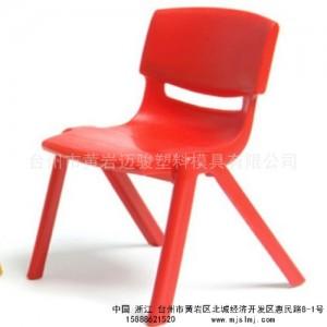 台州黄岩儿童专用塑料椅子模具定制厂家 注塑模具生产制造厂