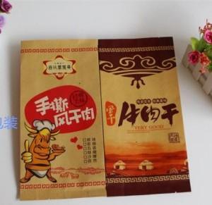 东光县卓泰塑料包装手撕风干肉牛皮纸袋包装袋定制厂家