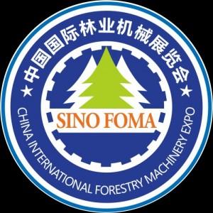 2019中国国际林业机械展览会 暨中国国际智慧林业博览会