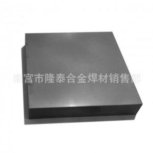 厂家供应硬质合金板材 株洲钻石牌合金高速冲模厂家直销