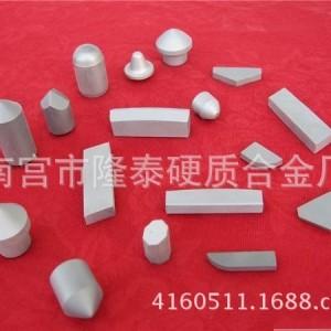 厂家供应硬质合金工具 株洲地质矿山工具经销商推荐