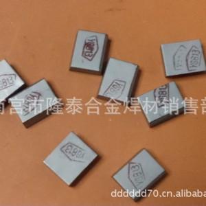 厂家供应硬质合金工具 钻石矿山工具供应商