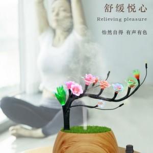 瑜伽伴侣幻宝香氛仙韵古梅灯创意摆件LED创意灯饰浪漫摆件