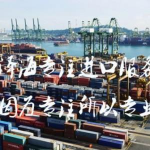 理化分析仪器进口报关 进口清关服务 进口报关代理公司